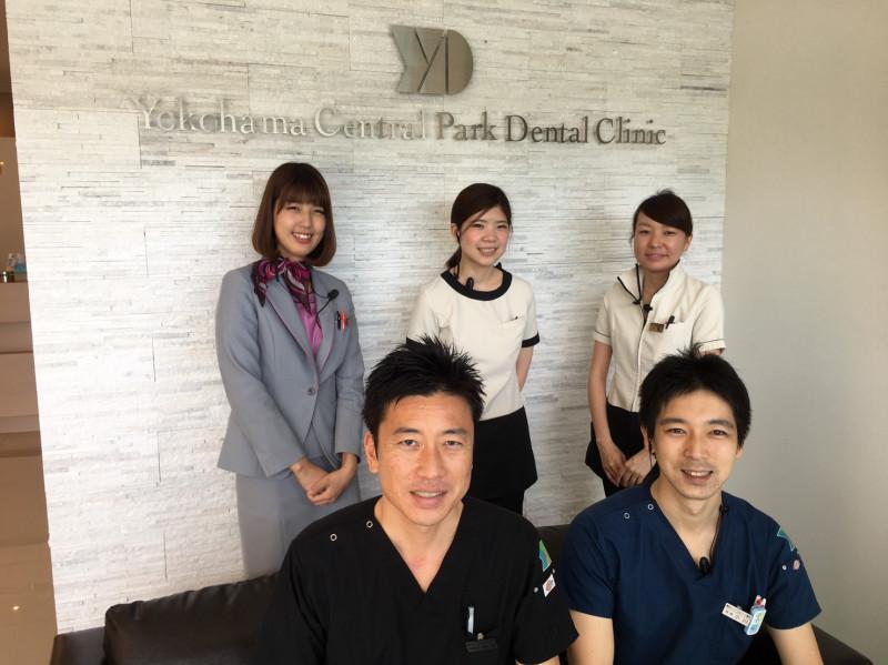 鶴ヶ峰歯医者